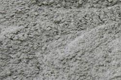 Заказать бетон М500 в Пушкино
